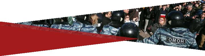 Lettre internationale de la Haute Autorité – Avril 2017