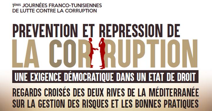 La Haute Autorité participe aux premières journées franco-tunisiennes de lutte contre la corruption