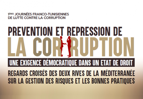 corruption_tn_vign